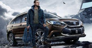 Leonardo DiCaprio, imaginea unei companii auto din China, atras într-un caz de fraudă?